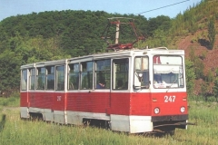 КТМ-71-605 (КТМ-5М3)