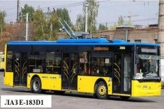 ЛАЗ-183D1